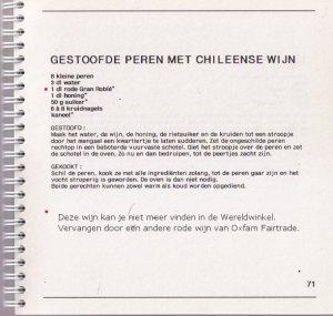 klik op de prent voor het recept van 'gestoofde peren met Chileense wijn'