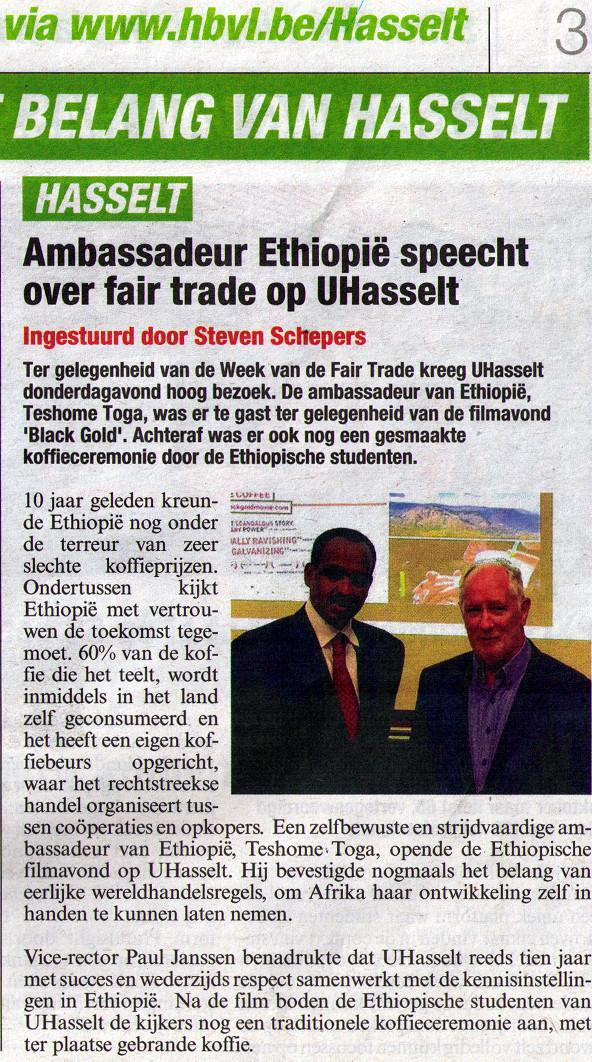 AMBASSADEUR H.E. TESHOME TOGA, OP BEZOEK IN HASSELT - WEEK VAN DE FAIR TRADE 2015