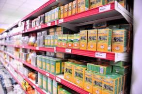 http://ugatea.com/kayonza-tea-factory