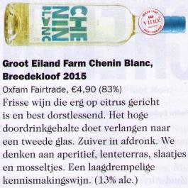 GROOT EILAND FARM CHENIN BLANC (WIT)